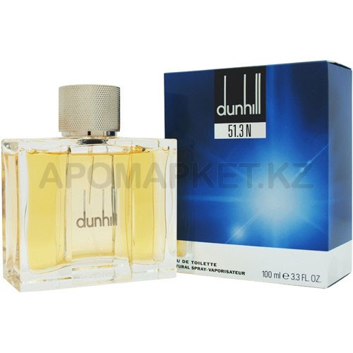 Dunhill 51.3N