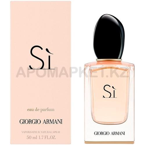 Giorgio Armani Si (Eau de Parfum)