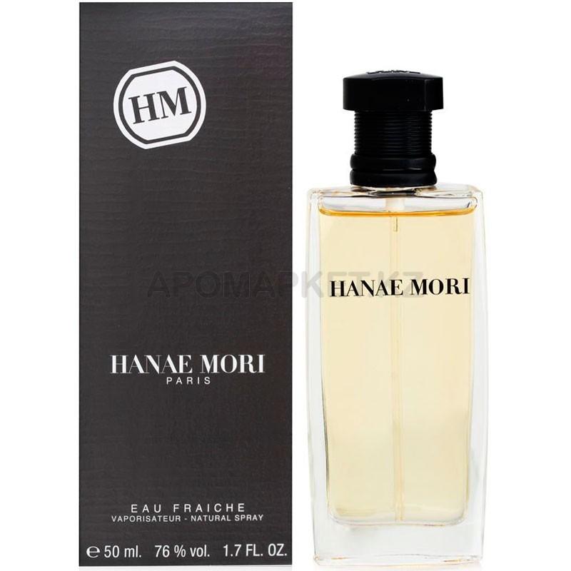 Hanae Mori HM Eau Fraiche