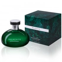 Banana Republic Malachite / 2018 (Eau de Parfum)